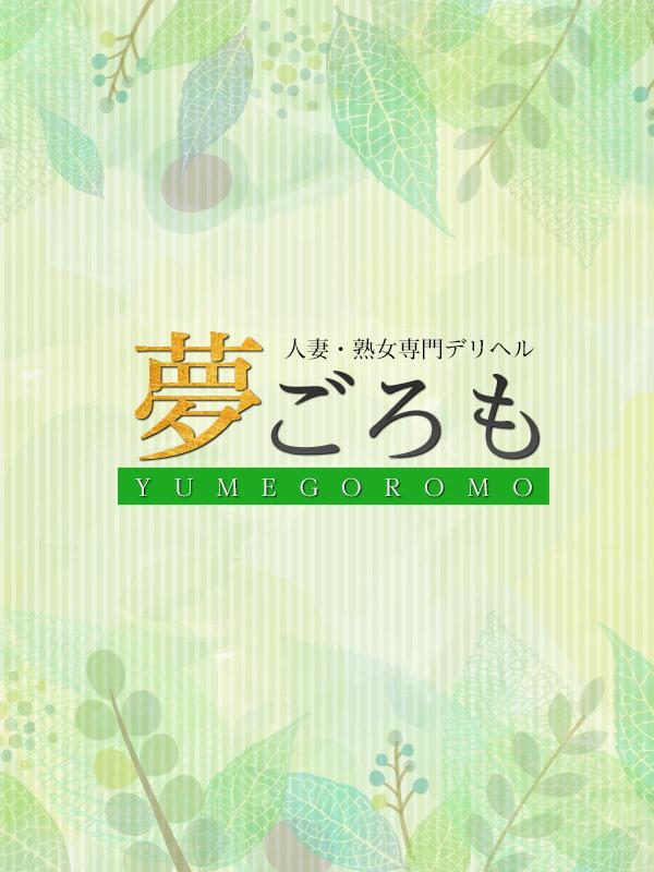 ☆☆メルマガ会員募集中☆☆